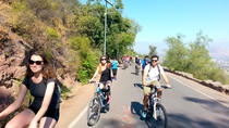 San Cristobal Hill Bike Tour, Santiago, Full-day Tours