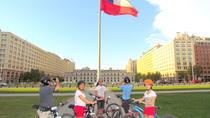 Santiago Center Cultural Bike Tour, Santiago, Private Sightseeing Tours