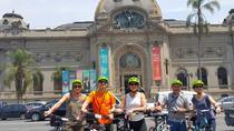 Santiago Center Cultural Bike Tour, Santiago, Bike & Mountain Bike Tours