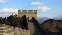 Beijing Full Day Private Tour of Great Wall Adventure, Beijing, 4WD, ATV & Off-Road Tours
