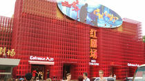 Beijing Night Kung Fu Show at Red Theater with Hotel Pickup Service, Beijing, Theater, Shows & ...
