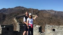 Beijing Private Tour: Mutianyu Great Wall and City Sightseeing, Beijing, Private Sightseeing Tours