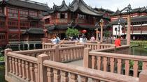 Classic and Modern Shanghai Full-view Sightseeing Small Group Day Tour, Shanghai, City Tours