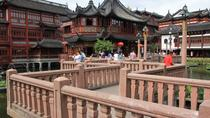 Classic and Modern Shanghai Full-view Sightseeing Small Group Day Tour, Shanghai, null