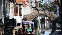 Day Tour of Liu Lingering Garden and Zhouzhuang Water Town from Shanghai, Shanghai, Day Trips