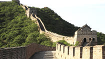 Highlight of Beijing Private Tour: Mutianyu Great Wall and City Sightseeing, Beijing, Private ...