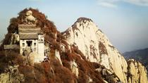 Huashan Mountain Hiking Tour from Xi'an, Xian, Hiking & Camping