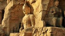Private Day Tour of Datong City Sightseeing, Datong, Private Sightseeing Tours