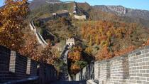 Private Day Tour of Tiananmen Square, Forbidden City, Mutianyu Great Wall, Beijing, Cultural Tours