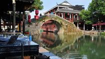 Private Day Trip: Suzhou Garden and Zhouzhuang Water Town from Shanghai, Shanghai, Day Trips