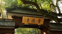 Private Hangzhou Highlights Day Trip from Shanghai, Shanghai, Cultural Tours