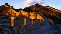 Small Group Day Tour of Badaling Great Wall and Ming Tombs, Beijing, Private Sightseeing Tours