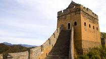 Small-Group Hiking Day Tour of Jinshanling Great Wall, Beijing, Bus & Minivan Tours