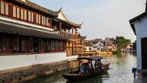 Zhujiajiao Ancient Town and Night Luxury Cruise Tour with Dinner in Shanghai, Shanghai, Bus & ...