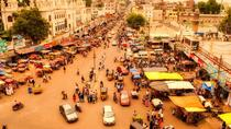 Private Custom Tour of Bangalore's Markets, Bangalore, Custom Private Tours