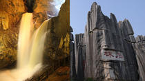 1 Day Stone Forest and Jiuxiang Cave Private Trip, Kunming, Private Sightseeing Tours