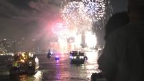 NYC July 4th Fireworks Cruise ONLY, New York City, National Holidays