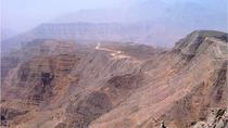 4WD Mountain Safari in Sultanate of Oman from Ras Al Khaimah, Ras Al Khaimah, 4WD, ATV & Off-Road ...