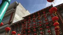 Chinatown Tour und optional Hosted Dim Sum Tasting Luncheon, San Francisco, Cultural Tours