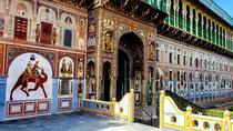 2 Days Mandava Tour Form Agra with Bikaner Drop, Agra, Cultural Tours