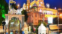 Mathura Vrindavan and Composite Brij Tour with Taj Mahal, New Delhi, Private Sightseeing Tours