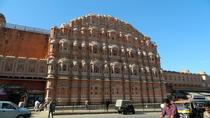 Non Shopping Delhi-Agra-Jaipur Tour, New Delhi, Shopping Tours
