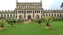 Same Day Private Tour of Lucknow from Agra, Agra, Private Sightseeing Tours