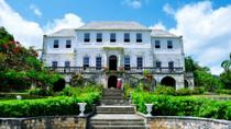 Jamaica Private Tour: Rose Hall Great House and Luminous Lagoon, Montego Bay, Night Tours