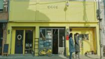 Korean drama Goblin shooting location private day trip, Seoul, Private Day Trips