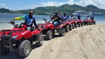 ATV Quads LET'S RIDE from Puerto Plata, Sosua & Cabarete, Puerto Plata, 4WD, ATV & Off-Road Tours