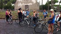 Rome Appia Antica Park Bike Tour, Rome, Bike & Mountain Bike Tours
