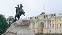 Shore Excursion Two Day Group Tour - All St Petersburg in 20 hours, St Petersburg, Multi-day Tours