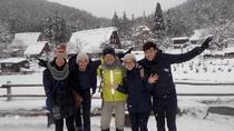 Hida Folk Village Walking Tour, Takayama, 4WD, ATV & Off-Road Tours