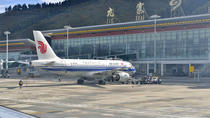 Private One-Way Jiuzhaigou Airport Transfer: airport to Jiuzhaigou hotel or Jiuzhaigou hotel to ...