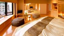 Overnight Stay at Takinoyu Ryokan in an Annex Special Tatami Room with Onsen and Meals, Tohoku, ...
