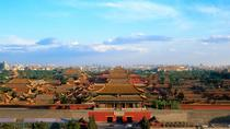 Beijing Layover Private Transfer: Mutianyu Great Wall and Beijing City Attractions, Beijing,...