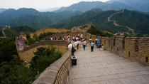 Beijing Private Transfer Service:Badaling Great Wall Layover From Airport PEK, Beijing, Layover ...