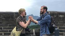 Beijing Private Transfer Service:Mutianyu Great Wall and Summer Palace, Beijing, Private Transfers