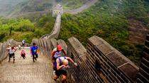 Private Beijing Independent Tour to Huangyaguan Great Wall, Beijing, Self-guided Tours & Rentals