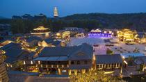 Private Beijing Transfer:Simatai Great Wall and Gubeikou Water Town by Night, Beijing, Night Tours