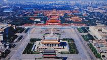 Private Customized Transfer Service to Major City Attractions in Beijing , Beijing, Private ...