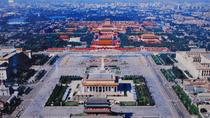 Private Customized Transfer Tour of Beijing , Beijing, Private Transfers