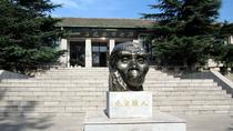 Private Independent Tour: Zhoukoudian Peking Man Museum and Macro Polo Bridge In Beijing, Beijing, ...