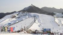 Private Round-Trip Transfer:Beijing Hotels to Ski Resort --options for ski resort-price per group, ...