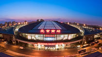 Private Transfer from Beijing Railway Station to Hotel, Beijing, Private Transfers