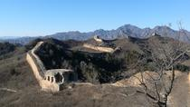 Private Transfer to Gubeikou and Jinshanling Great Wall from Beijing, Beijing, Private Transfers