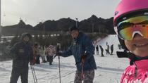Private Transfer to Mutianyu Great Wall and Huaibei Ski Resort From Beijing, Beijing, Private ...