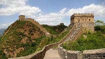 Private Transfer :Xinggang Cruise Port Pick Up with the Great Wall Visit, Tianjin, Private Transfers