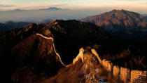 Self-Guided Private Tour: Jiankou and Mutianyu Great Wall from Beijing, Beijing, Self-guided Tours ...