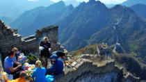 Self-Guided Private Tour: Jiankou Great Wall from Beijing, Beijing, Private Transfers